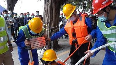 廣州荔灣區舉行合流渠箱有限空間作業演練