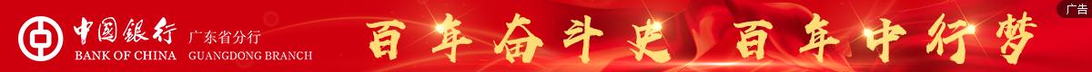 中行青年講黨史