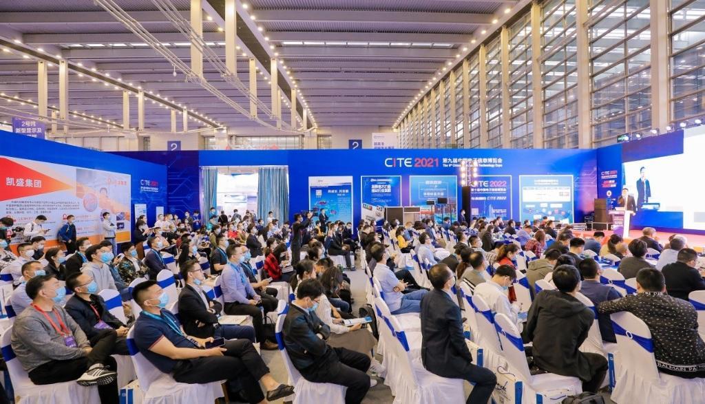 2021中國國際顯示産業大會主旨論壇在深圳舉行