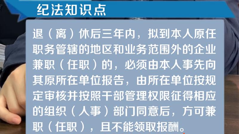直播大灣區丨退休第一天(上)