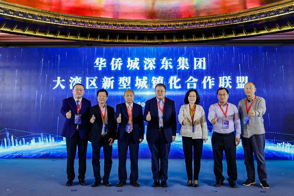 深圳舉辦大灣區新型城鎮化與文旅創新研討會