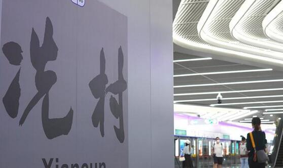 """""""大灣區最快地鐵""""開通在即"""