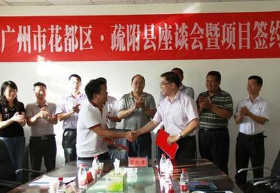 广州市汽车企业电子产业贸易项目落户疏附县