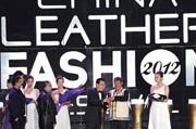 """""""創意中國•創造未來""""--2012中國皮具時尚盛典"""
