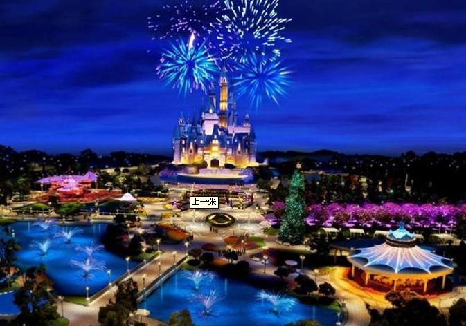 滨海新区  标签: 主题乐园 旅游景点 游乐园 儿童乐园  奇幻迪士尼