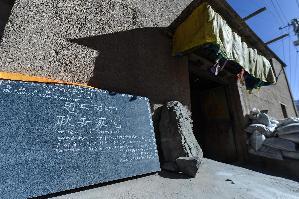 探訪玉樹古藏式民宅