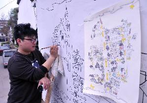 江西景德鎮:創意地圖描繪創意集市