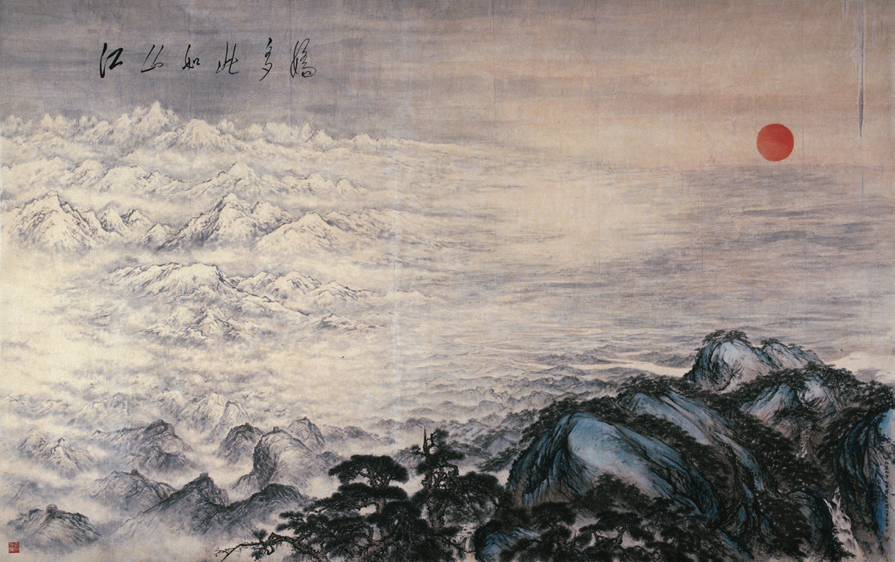 傅抱石/关山月《江山如此多娇》中国画 550x900cm 1959年 人民大会堂藏
