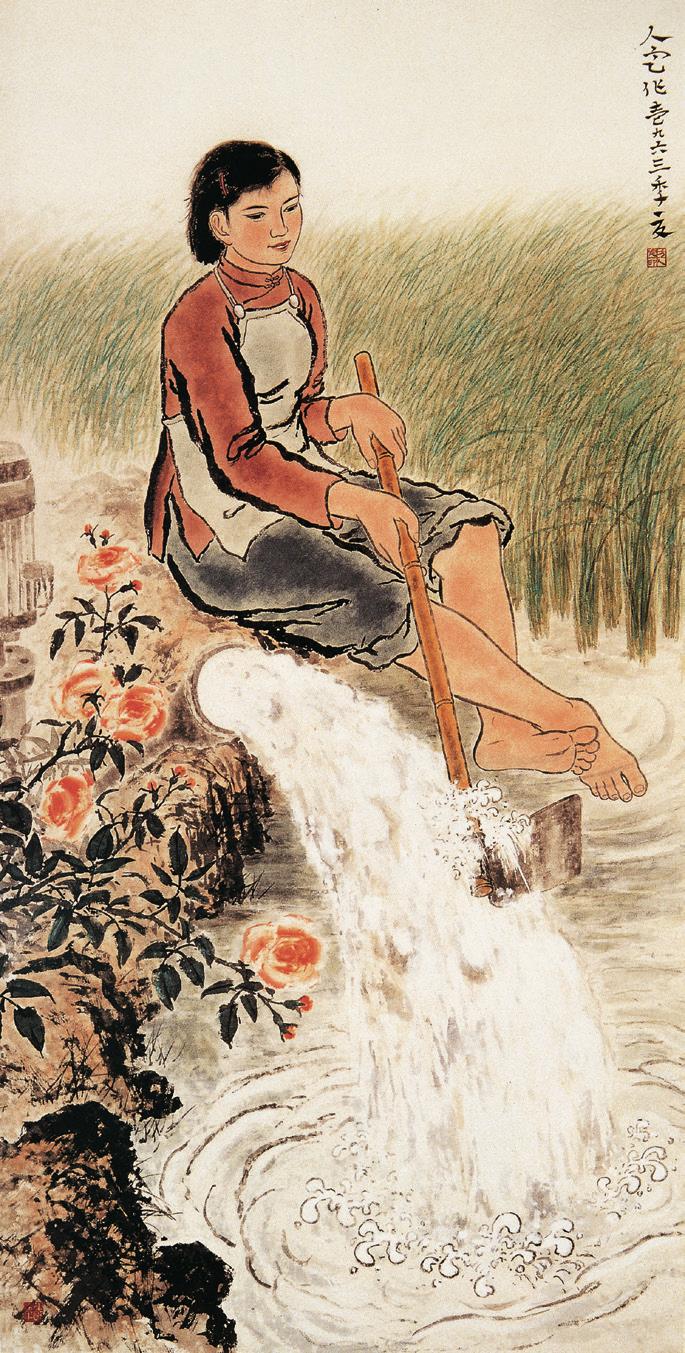 方人定《旱年不旱》中国画 164x83cm 1963年 中国美术馆藏