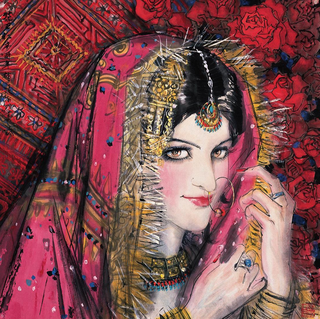 林墉《访问巴基斯坦 组画——新娘》中国画 67x68cm 1981—1982年
