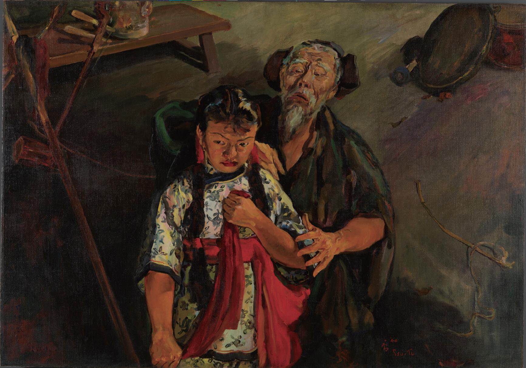 司徒乔《放下你的鞭子》油画 125x178cm 1940年 中国美术馆藏