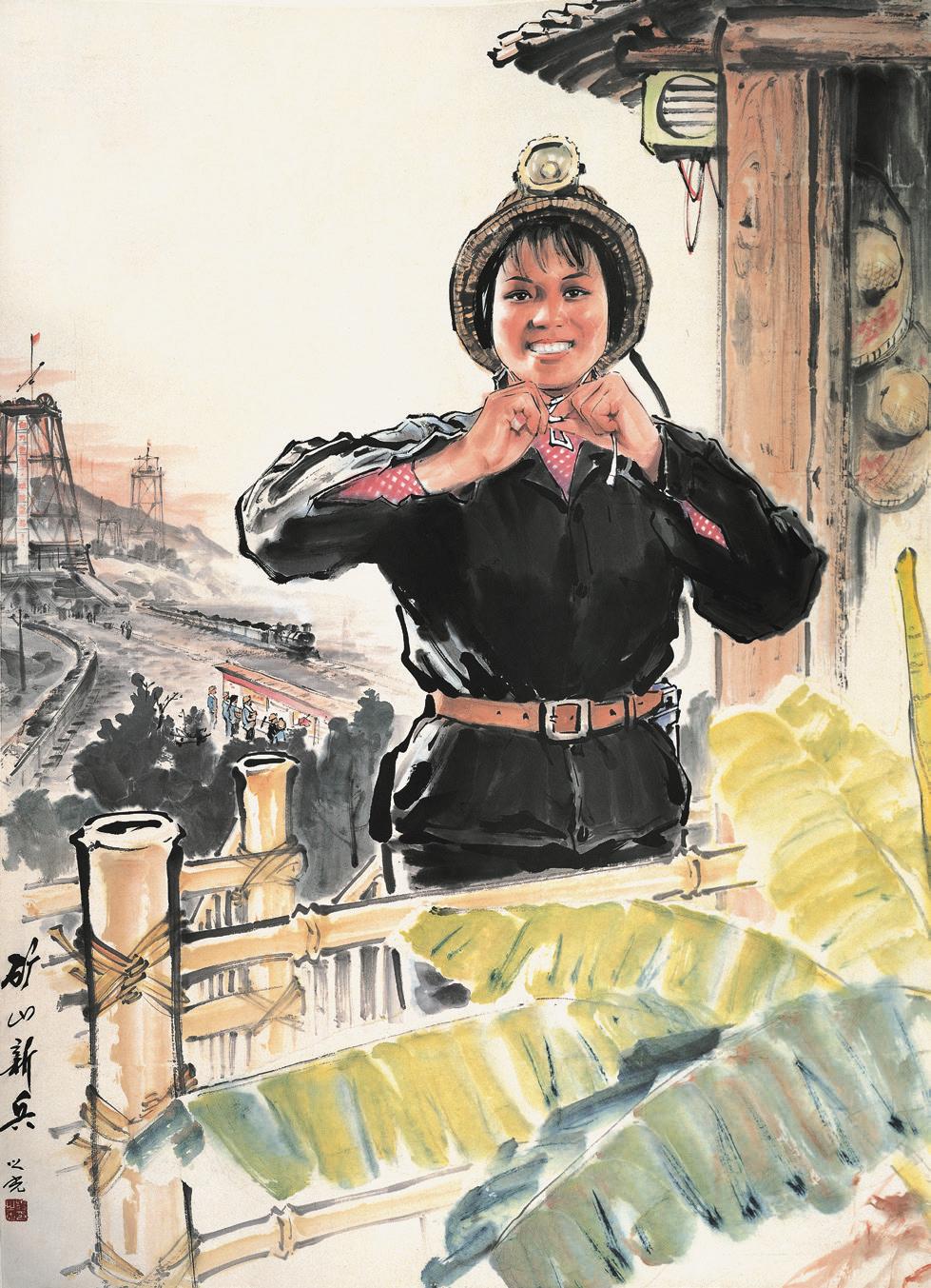 杨之光《矿山新兵》中国画 130.5x94cm 1971年 中国美术馆藏