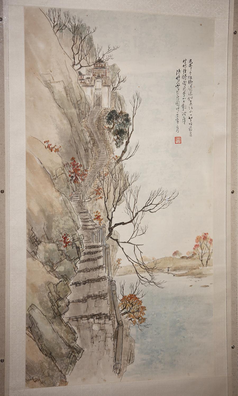 陈树人 《影波楼图》 1932年 中国画 广州艺术博物院藏