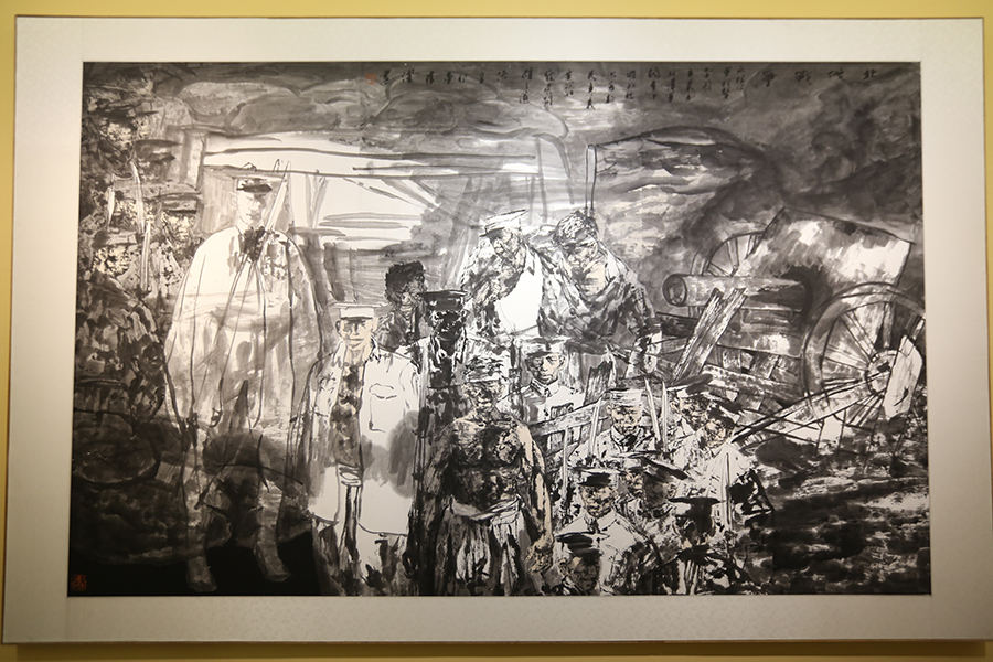 崔跃 《北伐战争》 2011年 中国画 广东美术馆藏