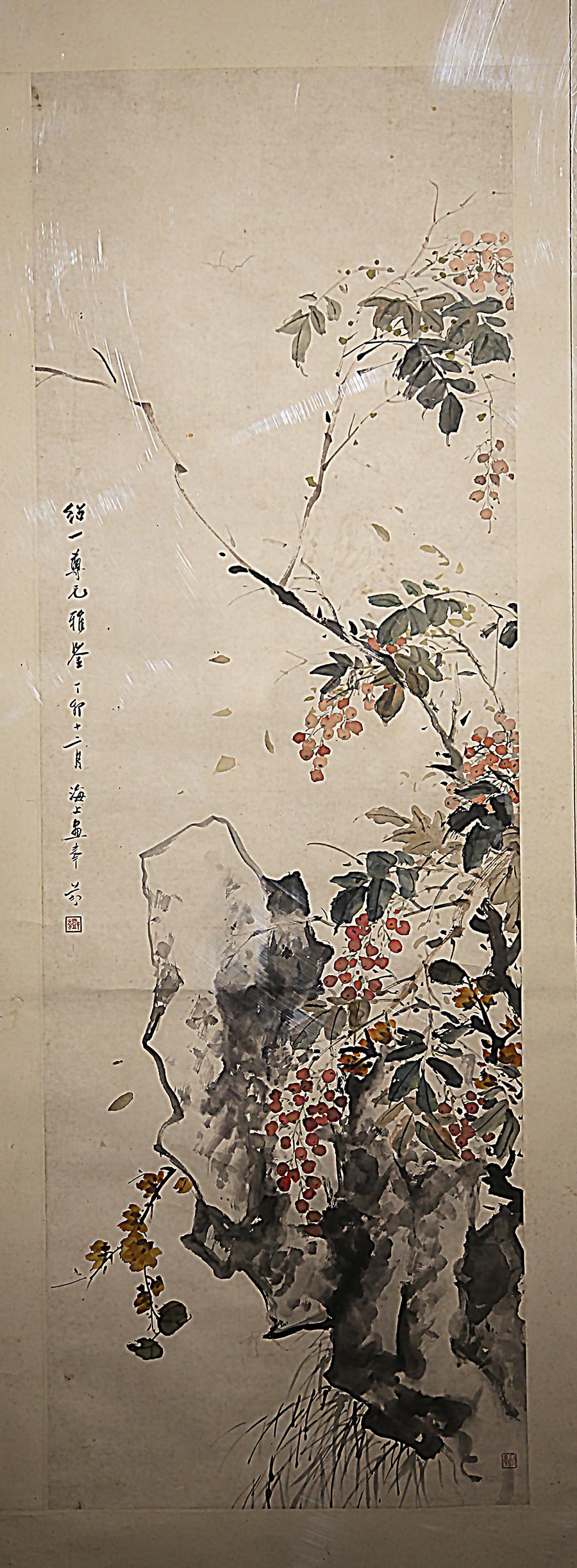 邓芬《天竺腊梅图》中国画 1927年 广州艺术博物院藏