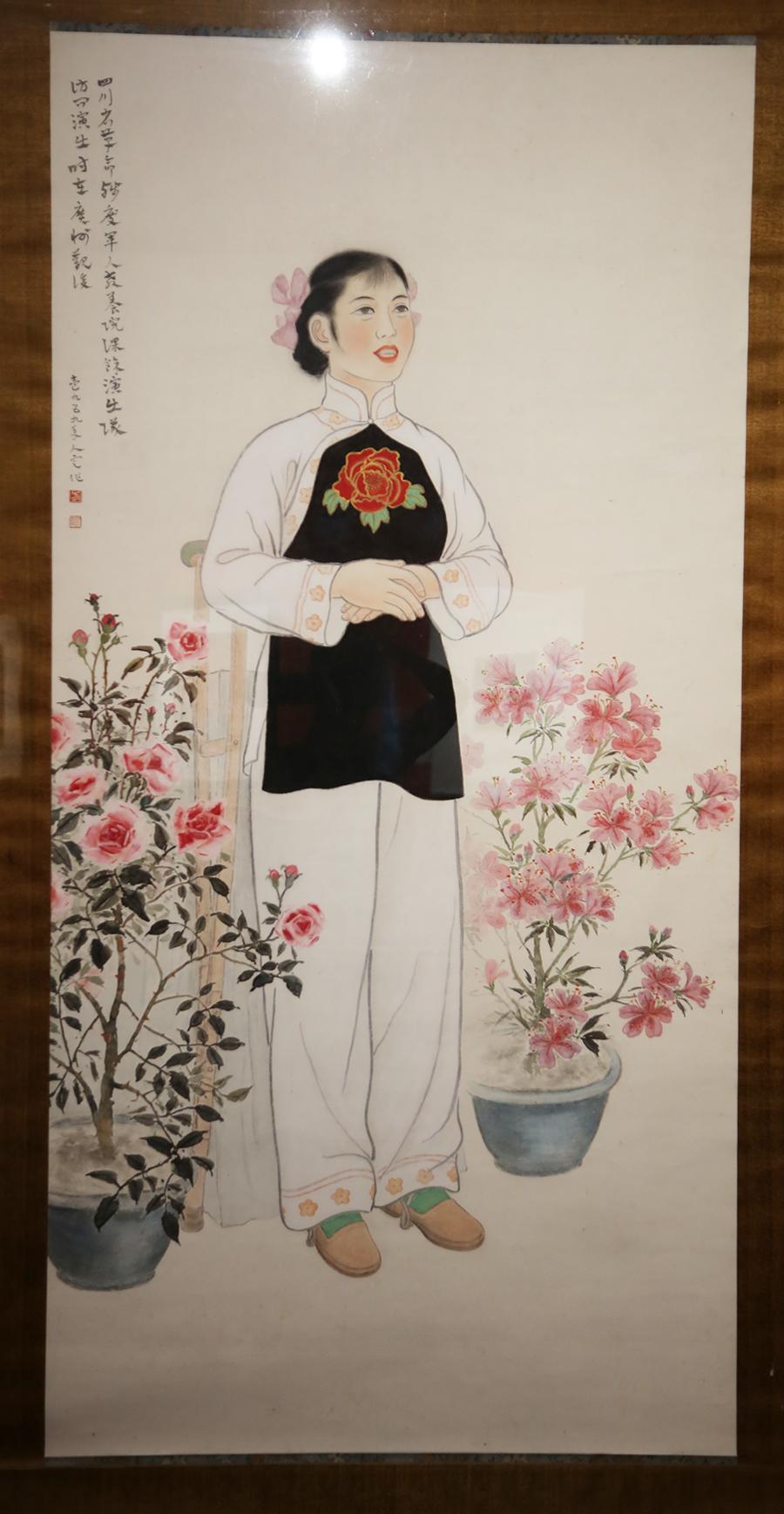 方定人 《最坚强的人》 1959年 中国画 广东美术馆藏
