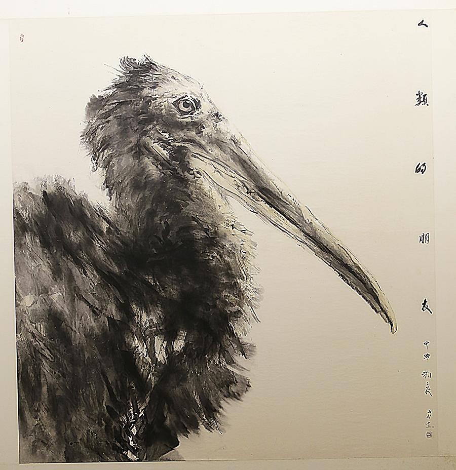 方土《人类的朋友》中国画 2004年