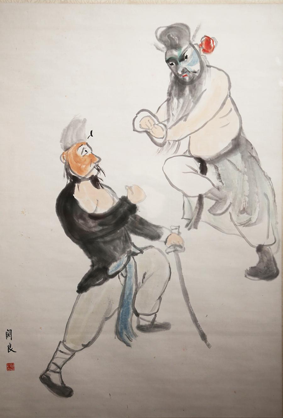 关良 《京剧人物图轴》 1959年 中国画 广州艺术博物院藏