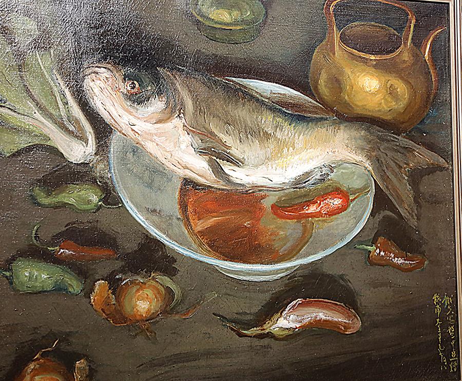 李铁夫《盘中鱼》油画 1941年 广东美术馆藏