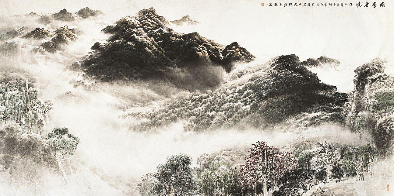 许钦松《南粤春晓》中国画 250x500cm 2008年 人民大会堂藏