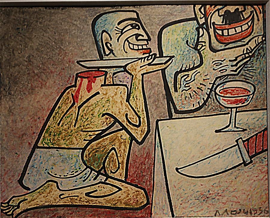 廖冰兄 《标准奴才》 1936年 漫画