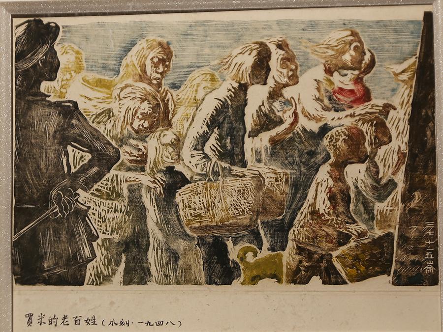 刘仑 《买米的老百姓》 1948年  版画 广东美术馆藏