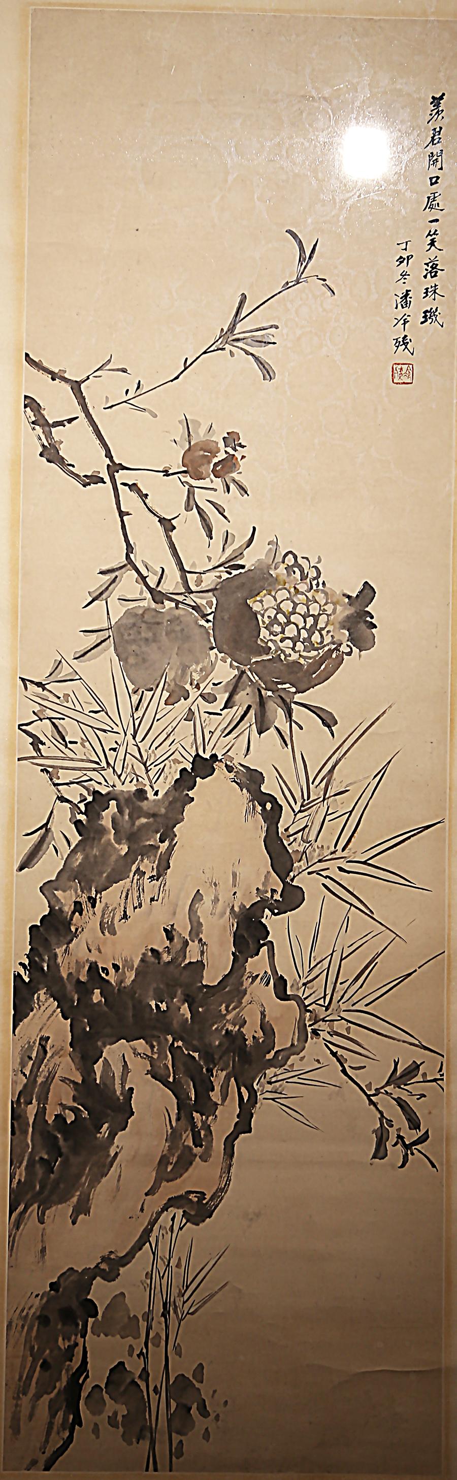潘达微《榴实图轴》中国画 1927年 广东省博物馆藏