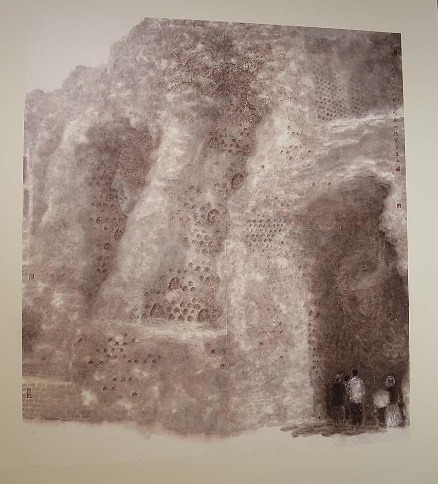 王永《瑰宝》中国画 2009年