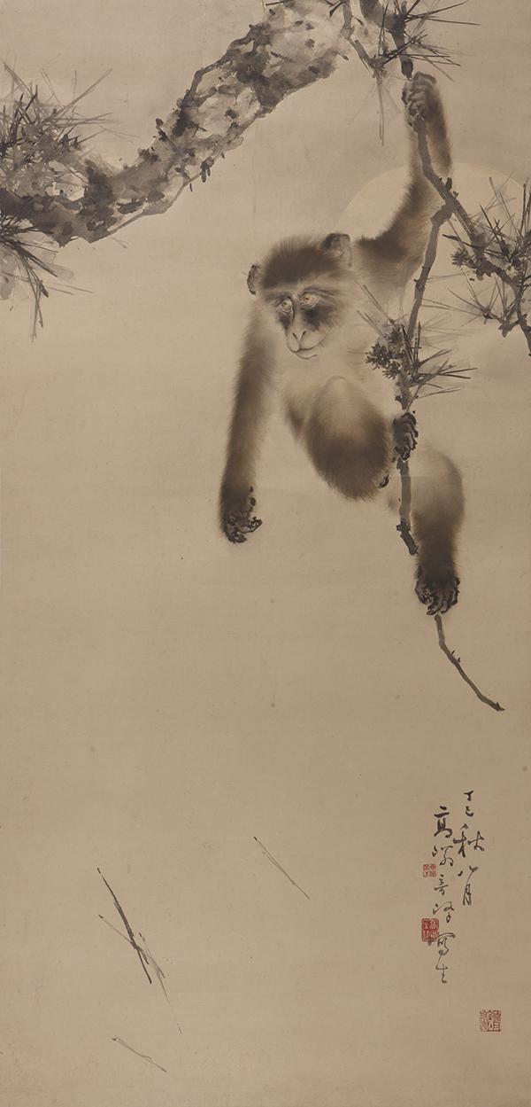 高奇峰《松猿图》134.5x65cm 1917年 广东省博物馆藏