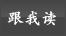 """广东话百科:白切鸡(有一道经典的粤菜叫""""白"""