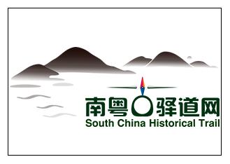 南粵古驛道網
