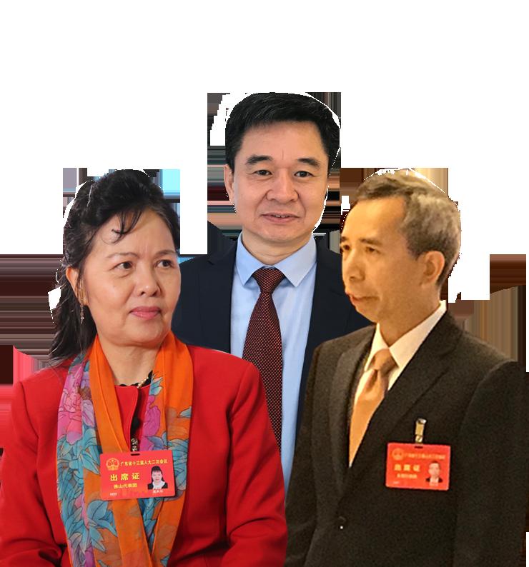 2019年广东两会代表通道首开