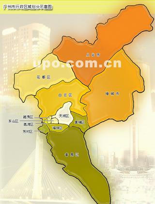 广州市原行政区域划分示意图(图)